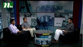 Ei Somoy   Episode 2305  Talk Show   News & Current Affairs