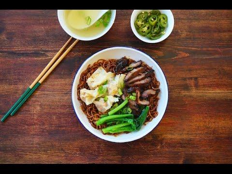 Wonton Noodles {Kon Lo Mee}
