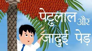 Top 10 Hindi Story Collection | Non Stop Hindi Kids Moral