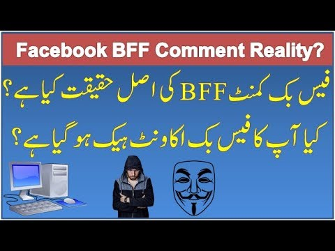 What is Facebook BFF Comment Reality In Urdu?