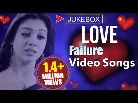 Sad Telugu Songs For Free Download - informationfasr