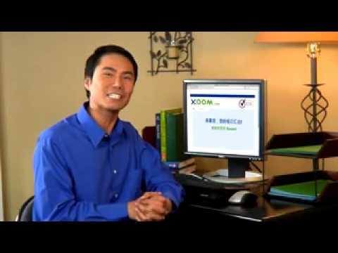 How to Send Money to China Using Xoom com Mandarin)