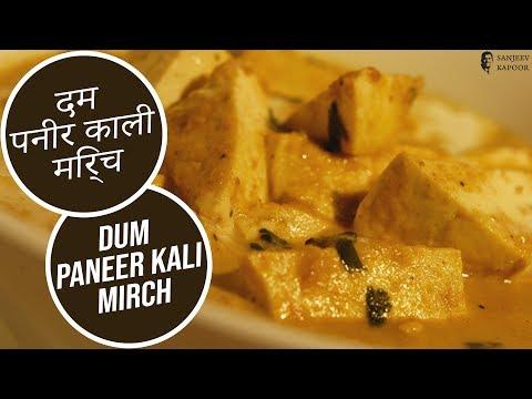 Dum Paneer Kaali Mirch by Sanjeev Kapoor