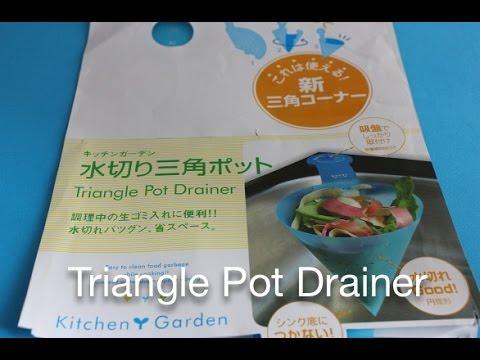 Triangle Pot Drainer