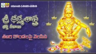 Shabari Kondapai Velasina || Ayyappa Songs || Telangana Devotional Songs