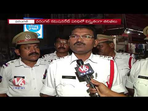 Warangal District Police Conducts Vehicle Check Operation To Curb Crime | V6 News