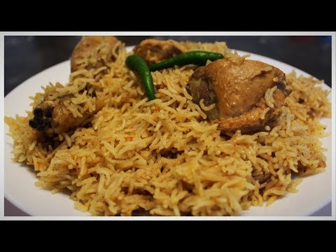 Chicken Pulao Recipe - How To Make  Simple And Tasty Chicken Pulao Recipe With English Subtitles