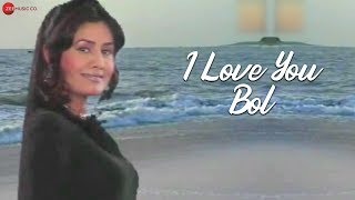 I Love You Bol | Driver Dilwalo Part 1 | Gujarati Movie Song