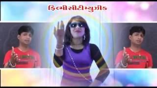 DJ No Sardar | Part 4| Non Stop | New Gujarati Dj Songs 2017 | Vipul Shalimar | DJ MIX VIDEO