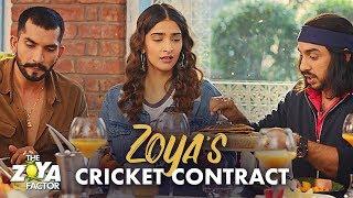 The Zoya Factor | Zoya's Cricket Contract | Sonam K Ahuja|Dulquer Salmaan|Dir:Abhishek Sharma|Sep 20