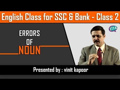 SSC/BANK Class 2 | Errors of Noun | Basics Concepts of English| By Vinit Kapoor
