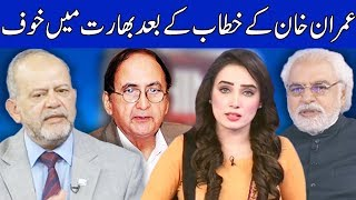 Think Tank With Syeda Ayesha Naaz | 28 September 2019 | Dunya News