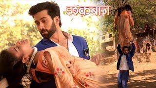 Shivaay SAVES Anika's Life In JUNGLE | Ishqbaaz