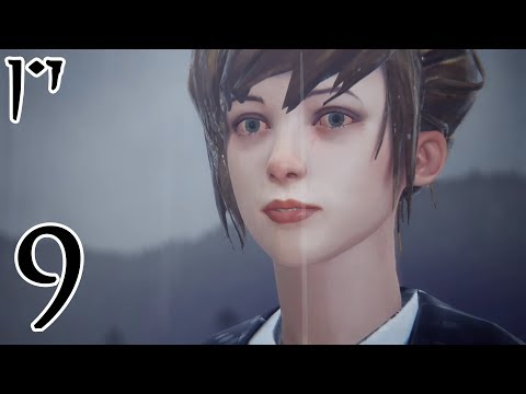 Life is Strange - Out of Time - Part 9 - Eclipse