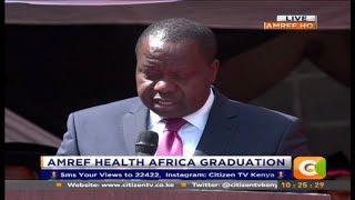 Citizen Extra : AMREF Health Africa Graduation