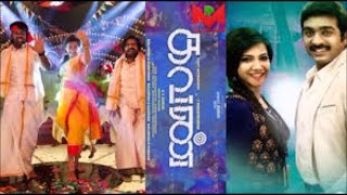 Happy New year Song |All Star Mix  |  Vijay Sethupathi,T Rajhendherr | K V Anand |  HipHop Tamizha
