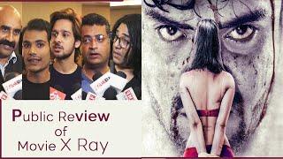 MOVIE X RAY : THE INNER IMAGE | PUBLIC REVIEW | YAASHIKA KAPOOR | RAHUL SHARMA | The National TV