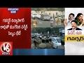 Tn Politics Update Panneerselvam Meets Governor Vidyasagra Rao Chennai V6 News