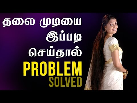 How to Take Care of Your Hair - Beauty Tips in Tamil