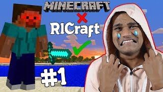 Very Much Harder Than Minecraft ? [ RLcraft- Part 1 ]