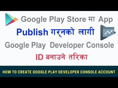 How to create google play console account,  In Nepali