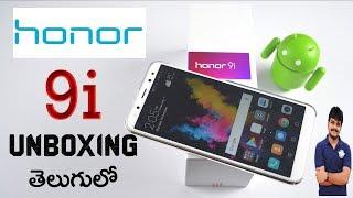 Huawei Honor 9i Unboxing & initial impressions ll in telugu ll