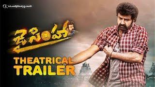 Jai Simha Trailer || Balakrishna || KS Ravi Kumar || Nayanthara || C Kalyan || #JaiSimhaTrailer