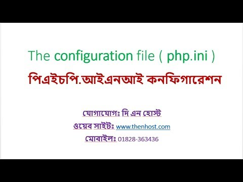 How to Solve WordPress Maximum Upload file size php.ini Configuration | Bangla Tutorial | N HOST BD