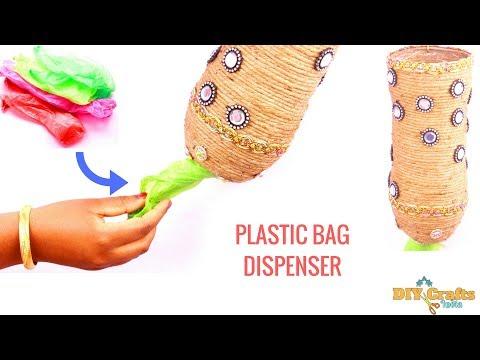DIY Plastic Bag Dispenser Bottle   Waste Plastic Bags Organizer   DIYCrafts India #72