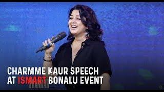 Charmme Kaur Speech at iSmart Shankar Bonalu Event