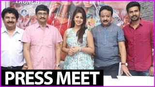 Prema Leela Pelli Gola Movie Press Meet | Nikki Galrani | New Movie 2017