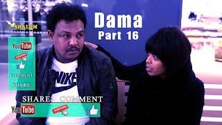 New Eritrean film dama part 16 Shalom Entertainment 2017