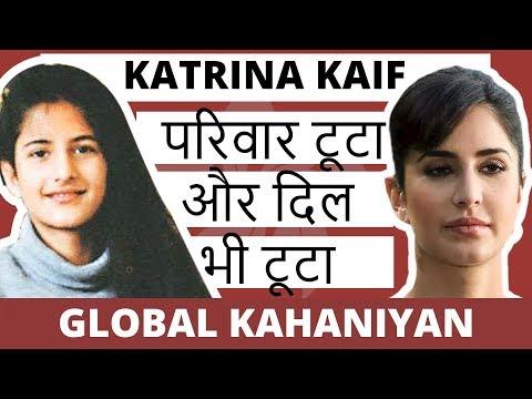Xxx Mp4 Katrina Kaif Biography In Hindi Tiger Zinda Hai Salman Khan Bollywood Star 3gp Sex