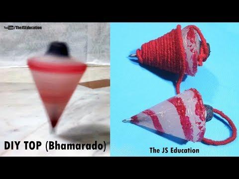 How to Make Spinning Top at Home | Make Bhamarado