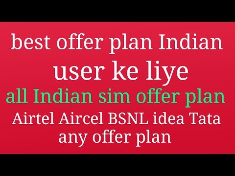 all Indian sim offer plan recharge and data plan