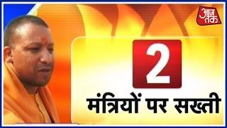 Special Report: One Month Report Card Of Uttar Pradesh Chief Minister Yogi Adityanath