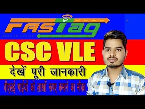 FASTAG | COMLETE INFORMATION | CSC VLE | HOW TO REGISTER FOR FASTAG