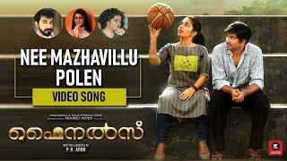 Download Nee Mazhavillu Polen | Finals | Song | Kailas Menon | Priya Varrier | Naresh | Rajisha |Niranj Video