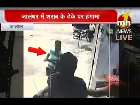 जालंधर: शराब के ठेके को लूटने की कोशिश, CCTV में कैद लुटेरे