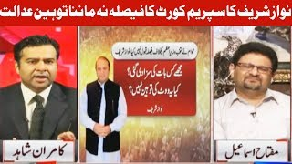 On The Front with Kamran Shahid - 10 Aug 2017 - Dunya News