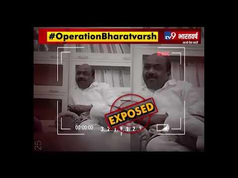 Xxx Mp4 OperationBharatvarsh Exposes Bihar 39 S Araria MP Sarfaraz Alam Full Sting Operation 3gp Sex