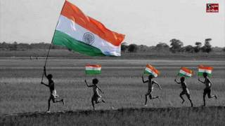 Hum Honge Kamyab Ek Din- Republic Day Special - Full Song