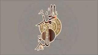 اجمل دعاء - الحمدلله - ادريس ابكر - idress abkr