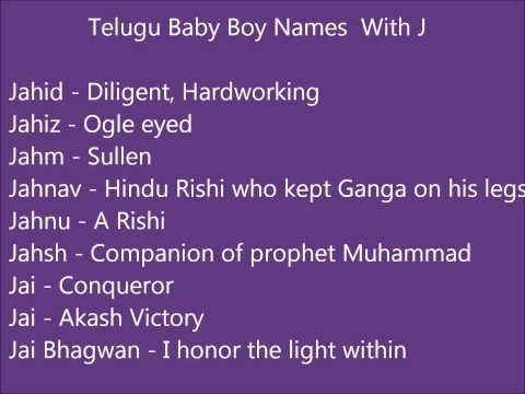 Christian Baby Boy Names J Names That Start With J For Boys