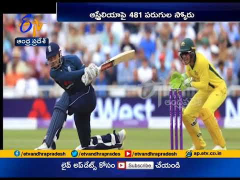 England Make World Record ODI Cricket Score Against Australia