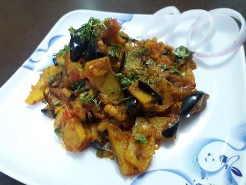 Restaurant Style Baingan Aaloo Ki Sabzi | Masala Baingan Aaloo | Baingan Recipe