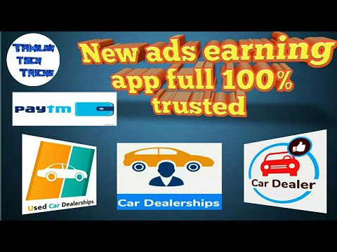 Latest earning apps must be used / car dealer app/Tamil