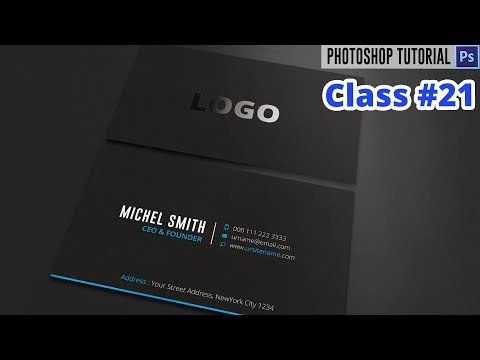 How to Make Spot UV Business Card Design in Photoshop | Class #21