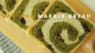 녹차 마블 큐브식빵 만들기,말차 빵 : Green Tea Marble Cube Bread Recipe, Matcha Bread : 緑茶マーブル食パン -Cookingtree쿠킹트리