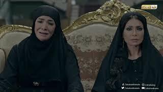أه وأه من جبرية وعمايلها .. هي دي اللي بيقولوا عليها تقتل القتيل وتمشي في جنازته